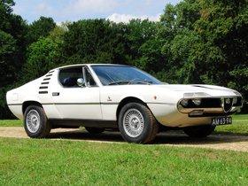 Ver foto 16 de Alfa Romeo Montreal 1970