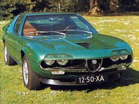 Ver foto 7 de Alfa Romeo Montreal 1970