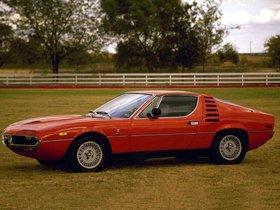Ver foto 3 de Alfa Romeo Montreal 1970