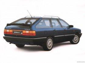 Ver foto 2 de Audi 200 Quattro Avant 1983