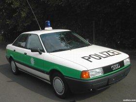 Ver foto 2 de Audi 80 1986