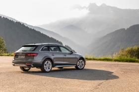 Ver foto 21 de Audi A4 allroad quattro 2019