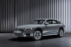 Ver foto 1 de Audi A4 allroad quattro 2019