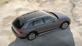 Ver foto 5 de Audi A4 allroad quattro 2019