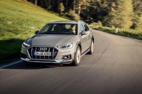 Ver foto 14 de Audi A4 allroad quattro 2019