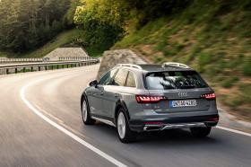 Ver foto 28 de Audi A4 allroad quattro 2019