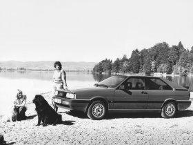 Ver foto 6 de Audi Coupe Quattro 1984