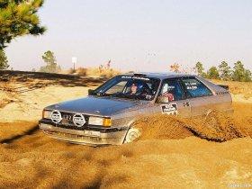 Ver foto 4 de Audi Coupe Quattro 1984