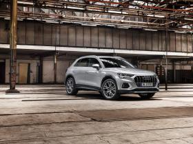 Ver foto 26 de Audi Q3 Advanced 2019