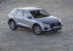 Ver foto 9 de Audi Q3 Advanced 2019