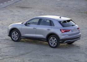 Ver foto 30 de Audi Q3 Advanced 2019