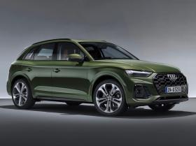 Ver foto 9 de Audi Q5 40 TDI quattro S line 2020