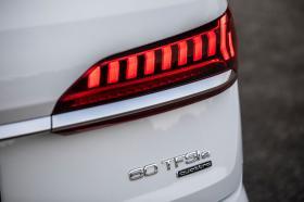 Ver foto 7 de Audi Q7 60 TFSIe quattro S line 2020