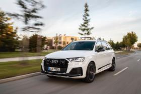 Ver foto 1 de Audi Q7 60 TFSIe quattro S line 2020