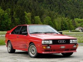 Ver foto 2 de Audi Quattro 1985