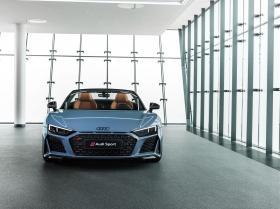 Ver foto 1 de Audi Audi R8 Spyder V10 Performance 2019