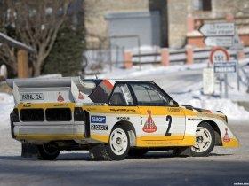 Ver foto 10 de Audi S1 Quattro 1985