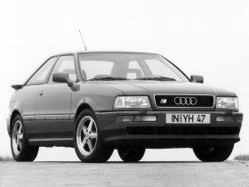 Ver foto 4 de Audi S2 Coupe 1991