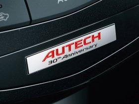 Ver foto 4 de Autech Nissan X-Trail Hybrid Mode Premiere 30th T32 2016