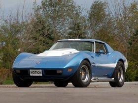 Ver foto 1 de Chevrolet Baldwin-Motion Corvette C3 Phase III 1969