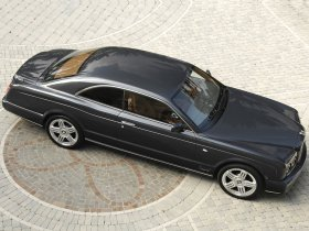 Ver foto 22 de Bentley Brooklands 2008