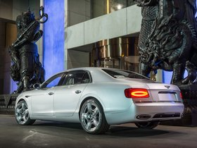 Ver foto 26 de Bentley Flying Spur 2013