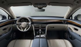 Ver foto 6 de Bentley Flying Spur 2020