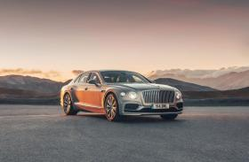 Ver foto 27 de Bentley Flying Spur 2020
