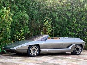 Fotos de Lamborghini Athon