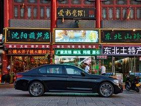 Ver foto 6 de BMW Serie 5 530Li xDrive M Sport China  2017