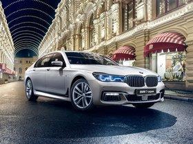 Ver foto 18 de BMW Serie 7 750Li xDrive M Sport G12 2015