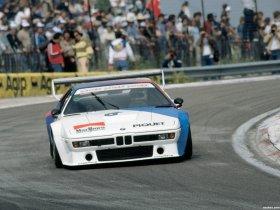 Ver foto 23 de BMW M1 Procar E26 1979