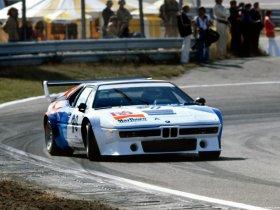 Ver foto 10 de BMW M1 Procar E26 1979
