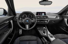 Ver foto 8 de BMW Serie 1 M140i xDrive 5 puertas Edition Shadow 2017