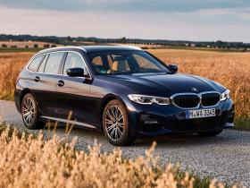 Ver foto 28 de BMW Serie 3 Touring 330d xDrive M Sport 2019