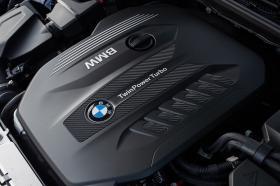 Ver foto 32 de BMW Serie 3 Touring 330d xDrive M Sport 2019