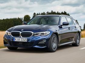 Ver foto 5 de BMW Serie 3 Touring 330d xDrive M Sport 2019