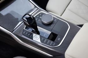 Ver foto 36 de BMW Serie 3 Touring 330d xDrive M Sport 2019