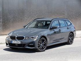 Bmw Serie 3 330e Xdrive Touring