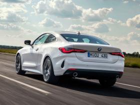Ver foto 16 de BMW Serie 4 430i Luxury Line (G22) 2020