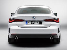 Ver foto 2 de BMW Serie 4 430i Luxury Line (G22) 2020