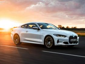Ver foto 13 de BMW Serie 4 430i Luxury Line (G22) 2020