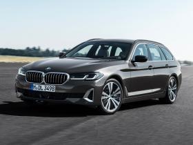 Ver foto 28 de BMW Serie 5 Touring 530i 2020