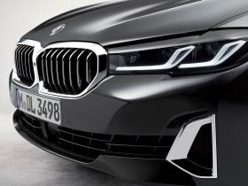 Ver foto 9 de BMW Serie 5 Touring 530i 2020