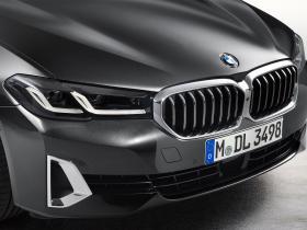 Ver foto 25 de BMW Serie 5 Touring 530i 2020