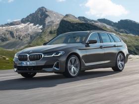 Ver foto 18 de BMW Serie 5 Touring 530i 2020
