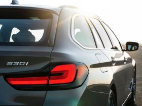 Ver foto 41 de BMW Serie 5 Touring 530i 2020