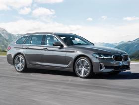 Ver foto 13 de BMW Serie 5 Touring 530i 2020