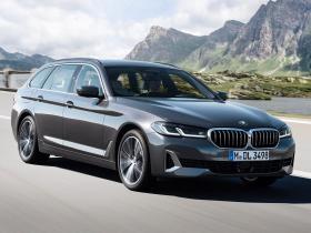 Ver foto 1 de BMW Serie 5 Touring 530i 2020