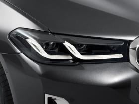 Ver foto 23 de BMW Serie 5 Touring 530i 2020